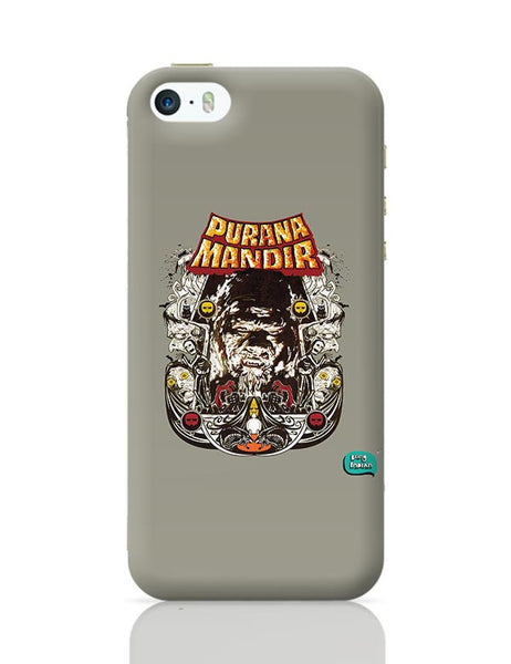 Purana Mandir Illustration iPhone 5/5S Covers Cases Online India