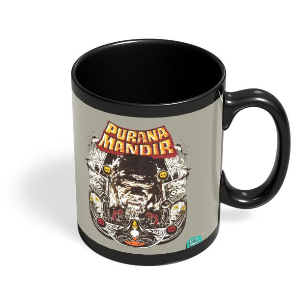 Purana Mandir Illustration Black Coffee Mug Online India