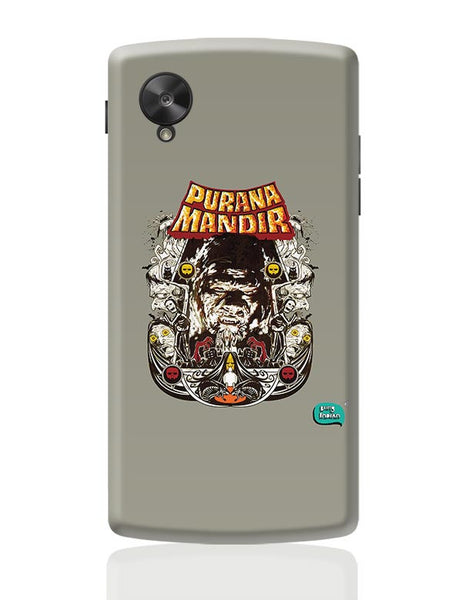 Purana Mandir Illustration Google Nexus 5 Covers Cases Online India