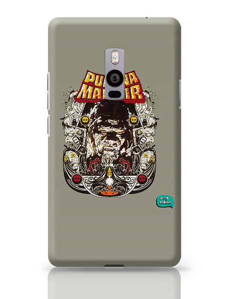 Purana Mandir Illustration OnePlus Two Covers Cases Online India