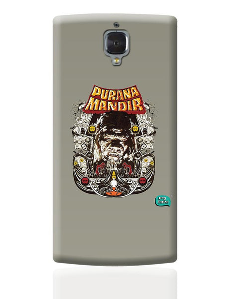 Purana Mandir Illustration OnePlus 3 Covers Cases Online India