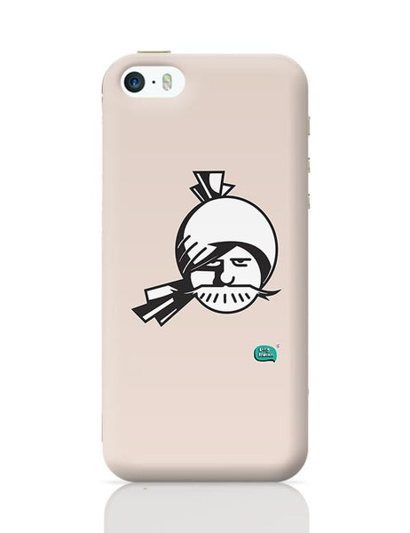 Indian Man Minimalist Illustration  iPhone 5/5S Covers Cases Online India
