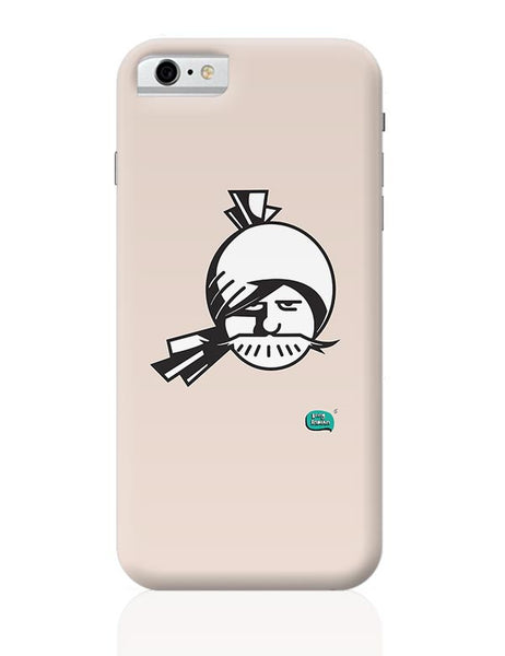 Indian Man Minimalist Illustration  iPhone 6 6S Covers Cases Online India