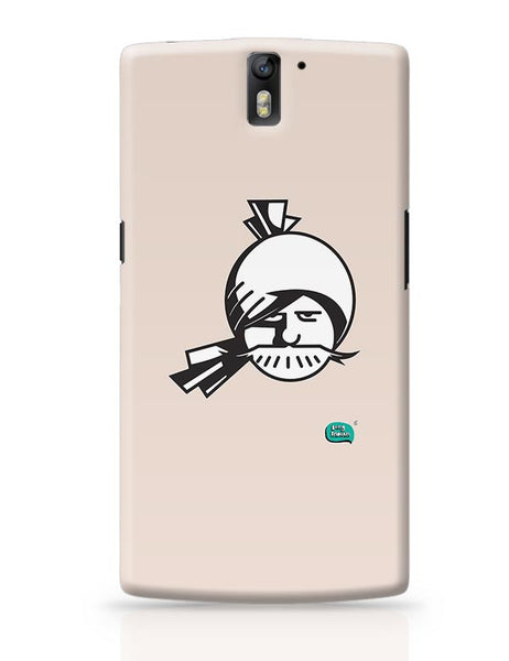 Indian Man Minimalist Illustration  OnePlus One Covers Cases Online India