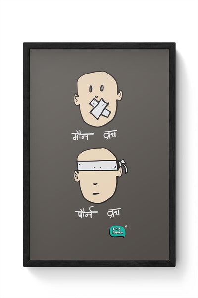 Porn Vrat , Maun Vrat Parody Illustration  Framed Poster Online India