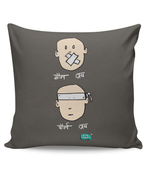 Porn Vrat , Maun Vrat Parody Illustration  Cushion Cover Online India