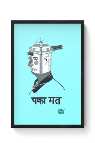 Paka Mat | Funny Illustration Framed Poster Online India