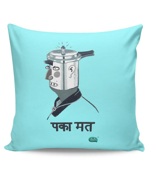 Paka Mat | Funny Illustration Cushion Cover Online India