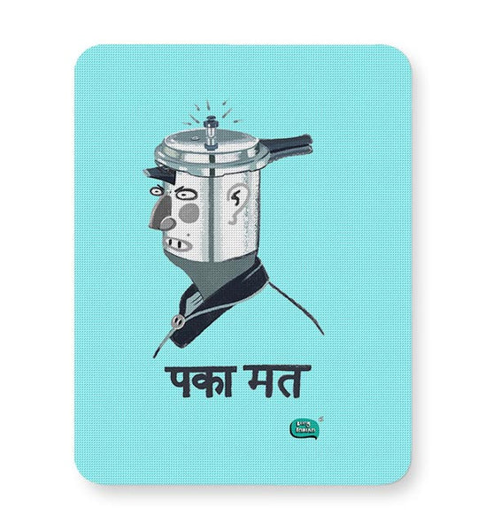 Paka Mat | Funny Illustration Mousepad Online India