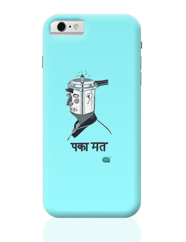 Paka Mat | Funny Illustration iPhone 6 / 6S Covers Cases