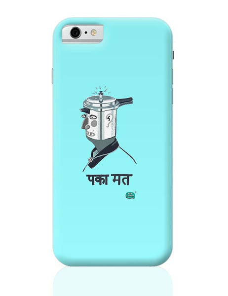Paka Mat | Funny Illustration iPhone 6 6S Covers Cases Online India