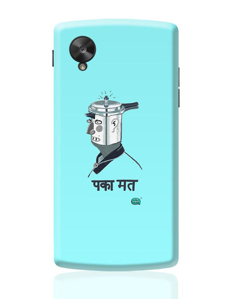 Paka Mat | Funny Illustration Google Nexus 5 Covers Cases Online India