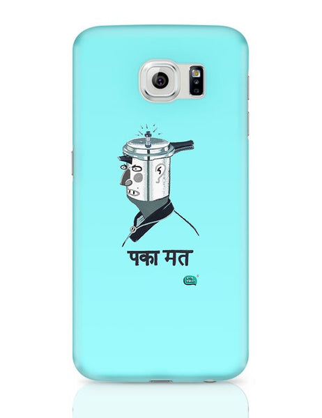 Paka Mat | Funny Illustration Samsung Galaxy S6 Covers Cases Online India
