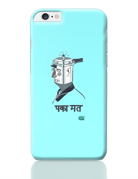 Paka Mat | Funny Illustration iPhone 6 Plus / 6S Plus Covers Cases Online India