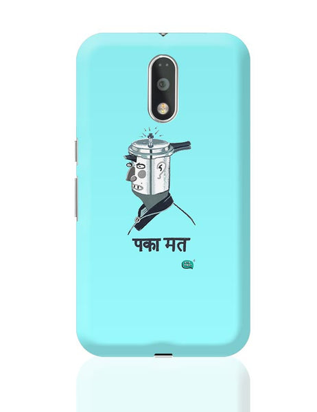 Paka Mat | Funny Illustration Moto G4 Plus Online India