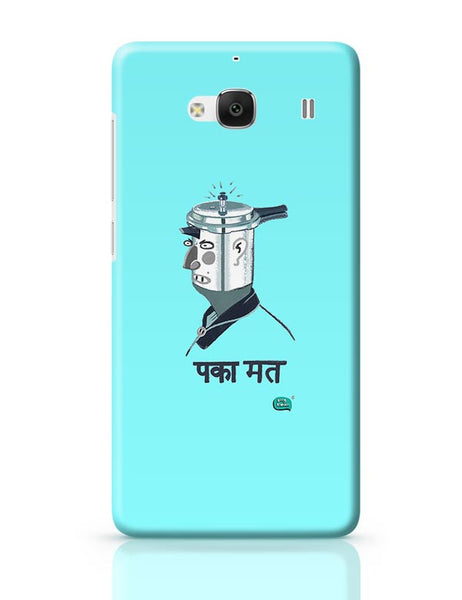 Paka Mat | Funny Illustration Redmi 2 / Redmi 2 Prime Covers Cases Online India