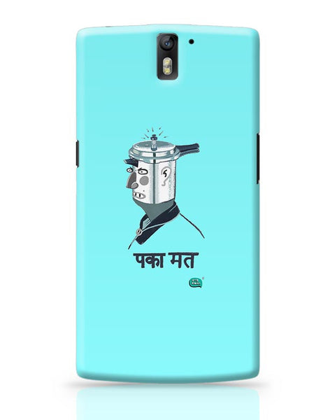 Paka Mat | Funny Illustration OnePlus One Covers Cases Online India