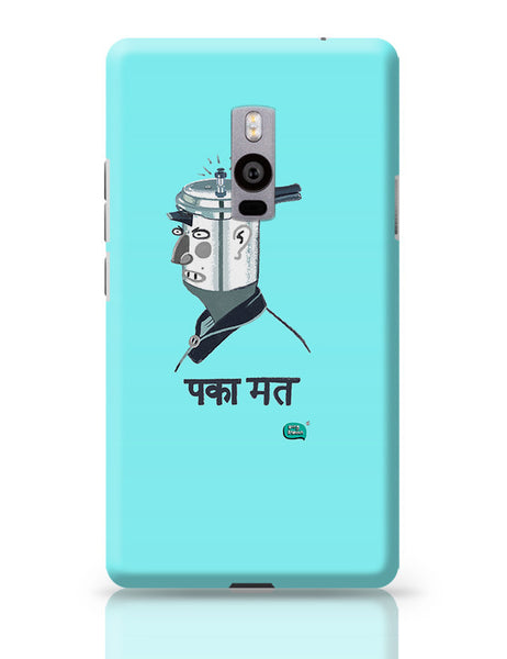 Paka Mat | Funny Illustration OnePlus Two Covers Cases Online India