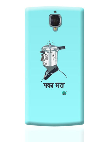 Paka Mat | Funny Illustration OnePlus 3 Covers Cases Online India