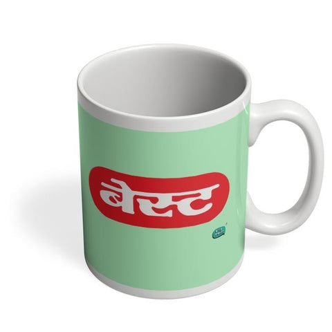 Being Indian Best  Coffee Mug Online India