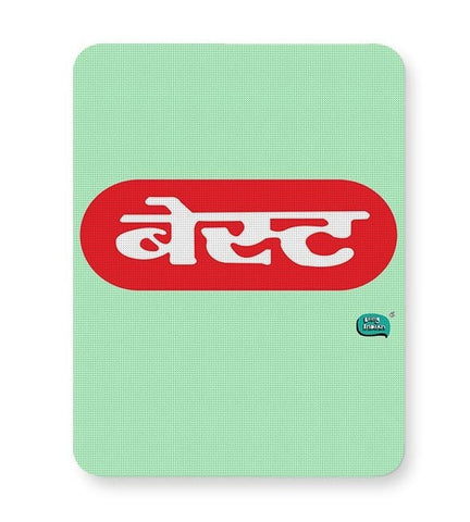 Being Indian Best  Mousepad Online India