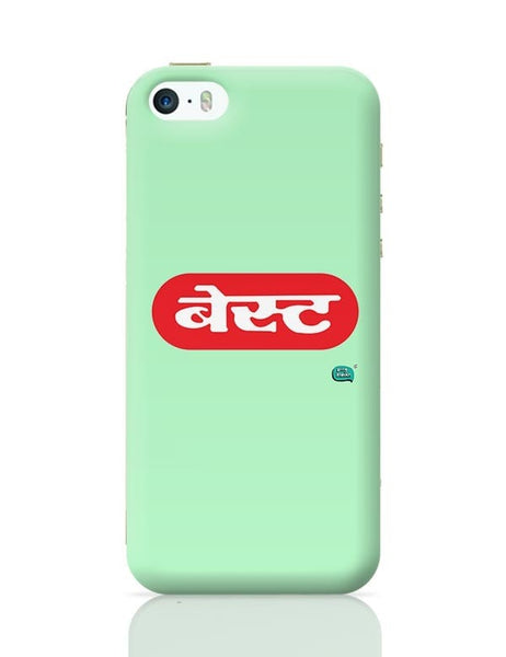 Being Indian Best  iPhone 5/5S Covers Cases Online India