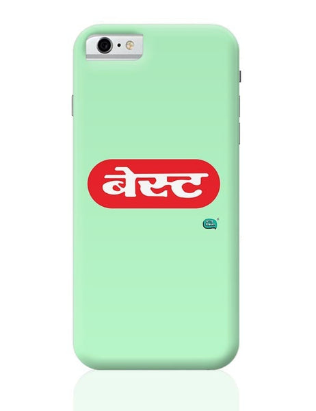Being Indian Best  iPhone 6 / 6S Covers Cases