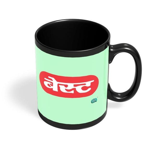 Being Indian Best  Black Coffee Mug Online India