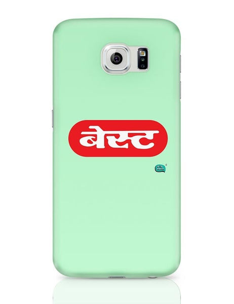 Being Indian Best  Samsung Galaxy S6 Covers Cases Online India
