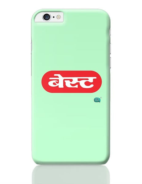 Being Indian Best  iPhone 6 Plus / 6S Plus Covers Cases Online India