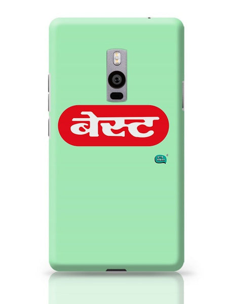 Being Indian Best  OnePlus Two Covers Cases Online India