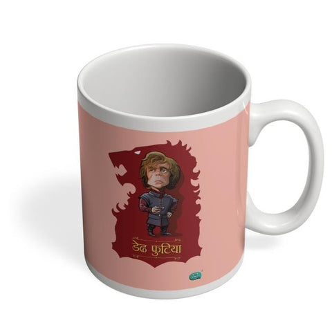 Being Indian Dedh Futiya(Tyrion) Coffee Mug Online India