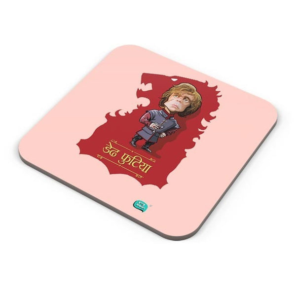 Being Indian Dedh Futiya(Tyrion) Coaster Online India
