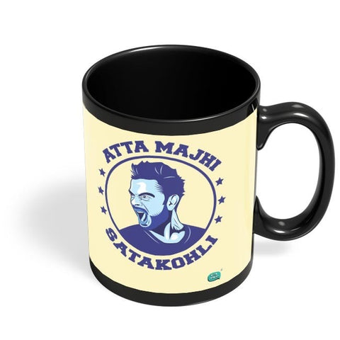 Being Indian Atta Majhi Satakohli(Virat Kohli ) Black Coffee Mug Online India
