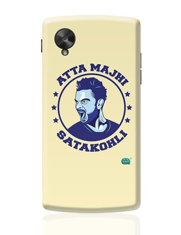 Being Indian Atta Majhi Satakohli(Virat Kohli ) Google Nexus 5 Covers Cases Online India