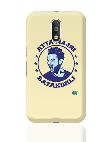 Being Indian Atta Majhi Satakohli(Virat Kohli ) Moto G4 Plus Online India