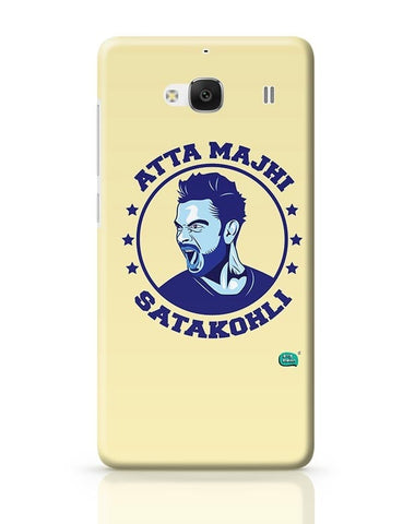 Being Indian Atta Majhi Satakohli(Virat Kohli ) Redmi 2 / Redmi 2 Prime Covers Cases Online India