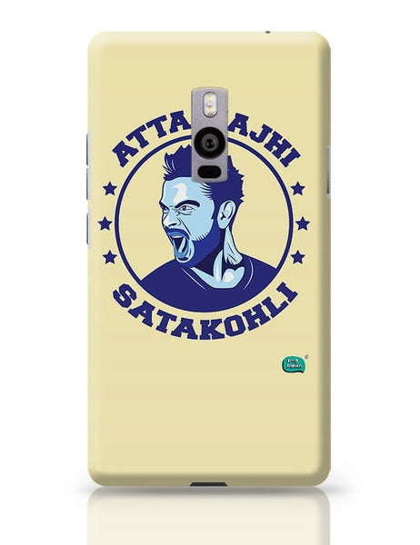 Being Indian Atta Majhi Satakohli(Virat Kohli ) OnePlus Two Covers Cases Online India