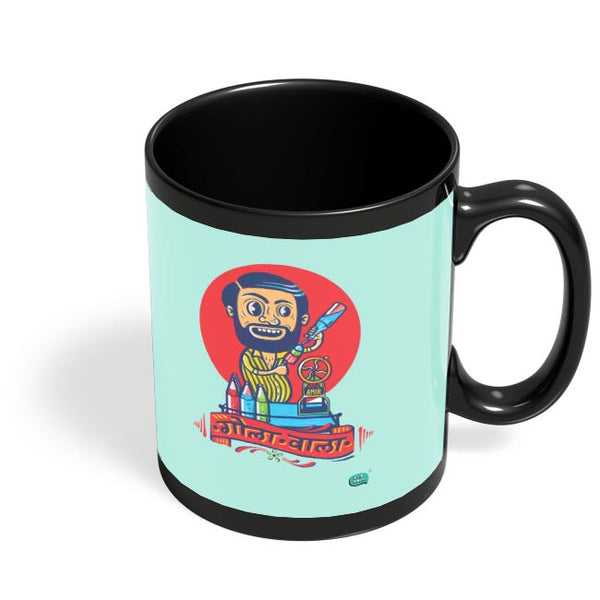 Gola Wala Illustration Black Coffee Mug Online India