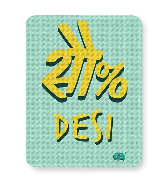 100 % Desi Mousepad Online India