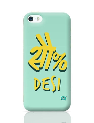 100 % Desi iPhone 5/5S Covers Cases Online India