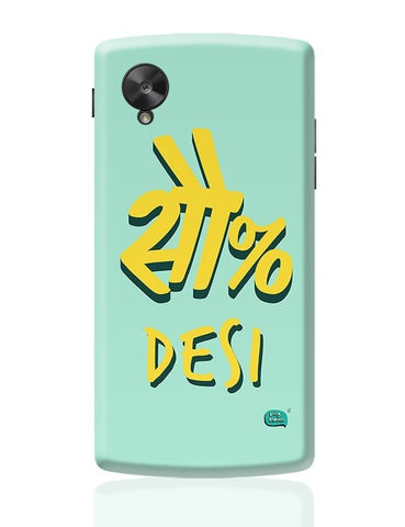 100 % Desi Google Nexus 5 Covers Cases Online India