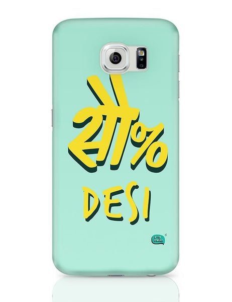 100 % Desi Samsung Galaxy S6 Covers Cases Online India