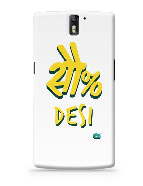 100 % Desi OnePlus One Covers Cases Online India