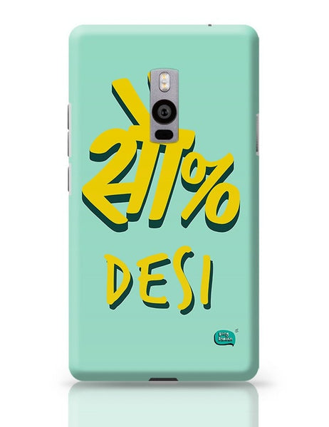 100 % Desi OnePlus Two Covers Cases Online India