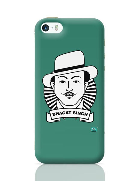 Bhagat Singh Sketch iPhone 5/5S Covers Cases Online India