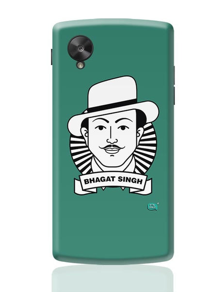 Bhagat Singh Sketch Google Nexus 5 Covers Cases Online India
