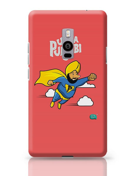 Being Indian Udta Punjabi OnePlus Two Covers Cases Online India