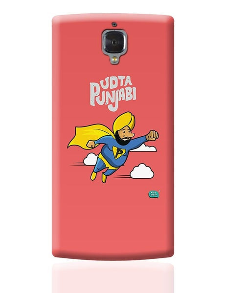 Being Indian Udta Punjabi OnePlus 3 Covers Cases Online India