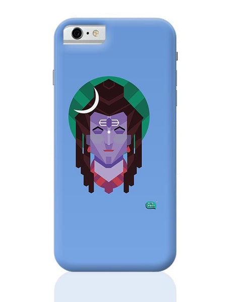 Being Indian The Destroyer iPhone 6 / 6S Covers Cases